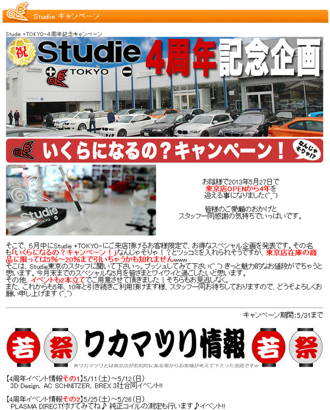 Studie-+TOKYO-.jpg