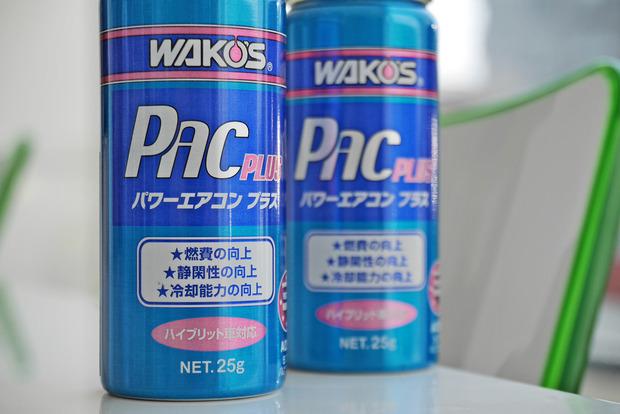 P1200057.JPG