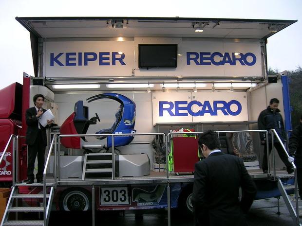 レカロトラック1.jpg