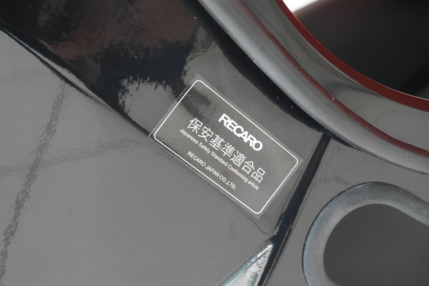 P1280998.JPG