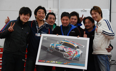Studie_tokyo2011