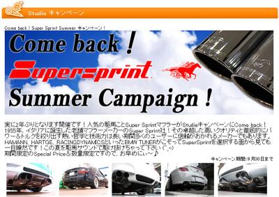 Supersprint_2